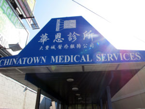 2006_ChinatownMedicalServices